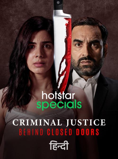 Criminal Justice: Behind Closed Doors 2020 Hindi S01 Complete Hotstar Specials Web Series 480p HDRip 1.1GB Download