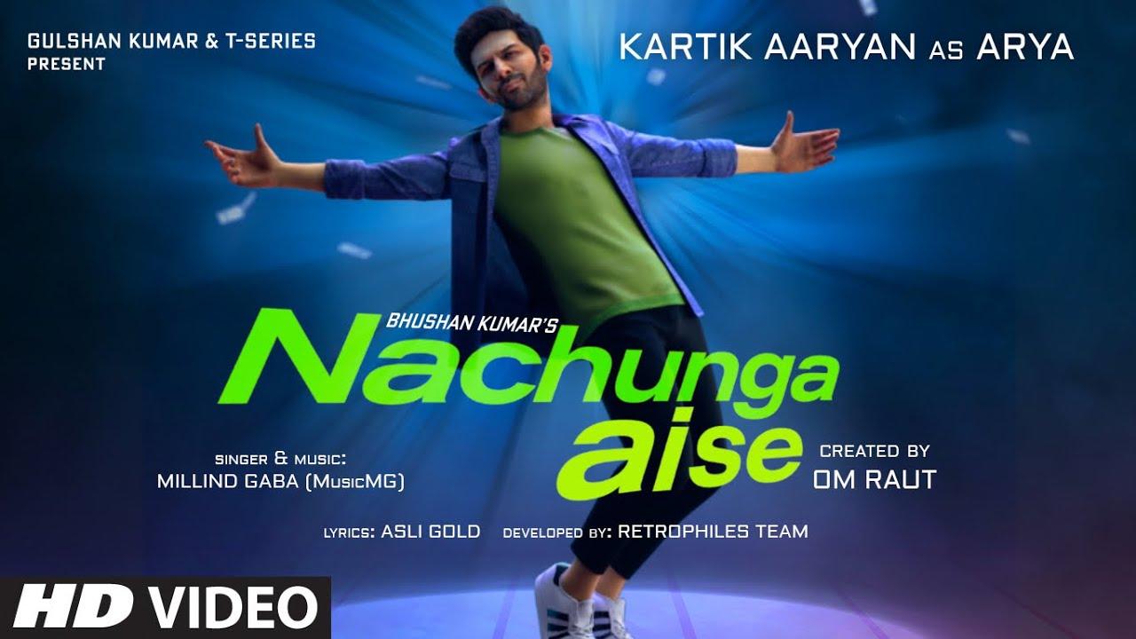 Nachunga Aise By Kartik Aaryan 2020 Hindi 1080p HDRip 60MB Download