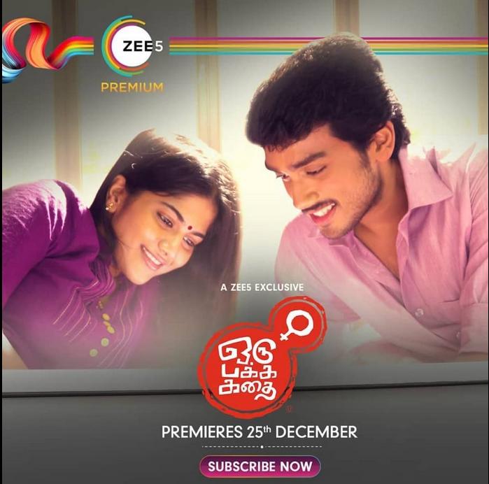 Oru Pakka Kathai 2020 Tamil Full Movie 1080p HDRip 1.5GB ESub Download
