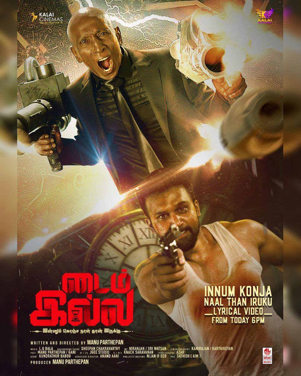 Time Illa 2020 Tamil 720p HQ PreDVDRip 905MB | 400MB Download