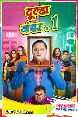 Dulha Number 1 (Fera Feri Hera Feri) 2020 Hindi Dubbed 440MB HDRip Download