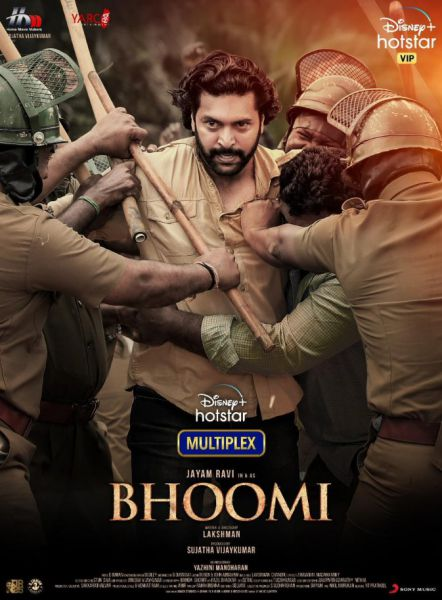 Bhoomi 2021 Tamil Official Trailer 1080p HDRip Download