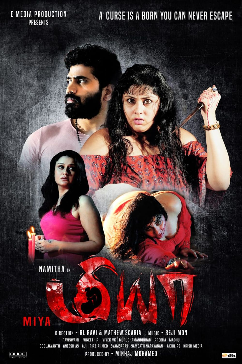 Miya 2020 Tamil 400MB HDRip ESubs