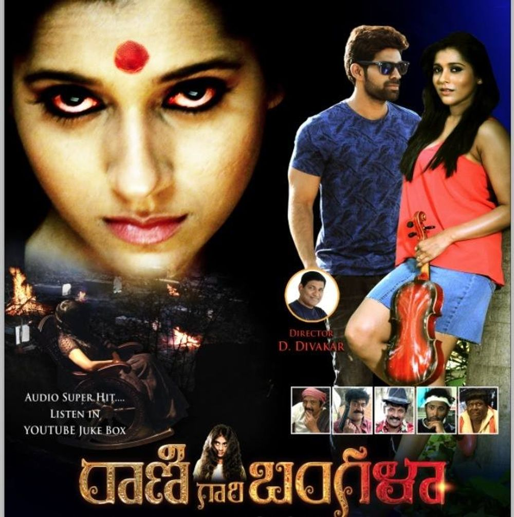 Ek Shaitani Bangla (Rani Gari Bungla) 2020 Hindi Dubbed 350MB HDRip Download