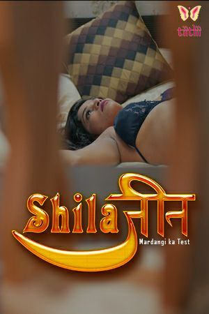 Shilajeet 2020 Tiitlii Original Hindi Short Film 720p HDRip Download