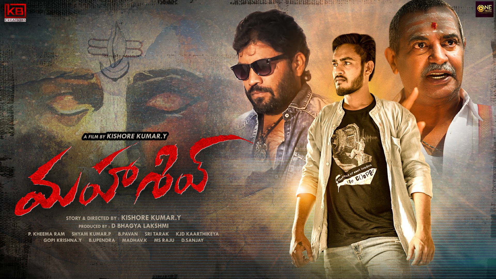 Mahashiv 2020 Telugu 720p HDRip 1.1GB Download