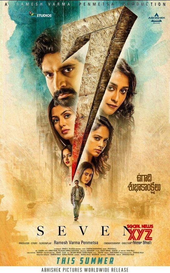 Seven 2020 Kannada 400MB HDRIp ESub Download