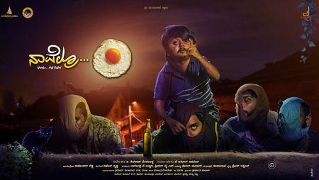 Navelru… Half Boiled 2020 Kannada 480p HDRip ESub 400MB Download