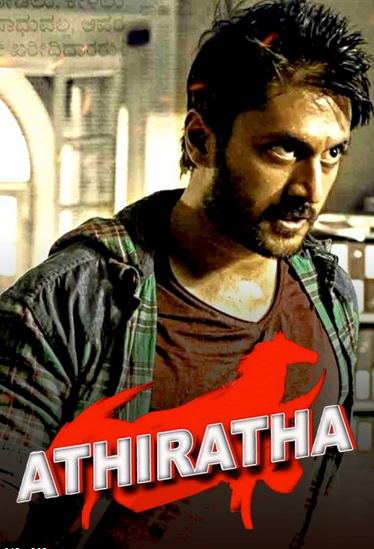 Captain (Athiratha) 2021 Hindi Dubbed 400MB HDRip Download