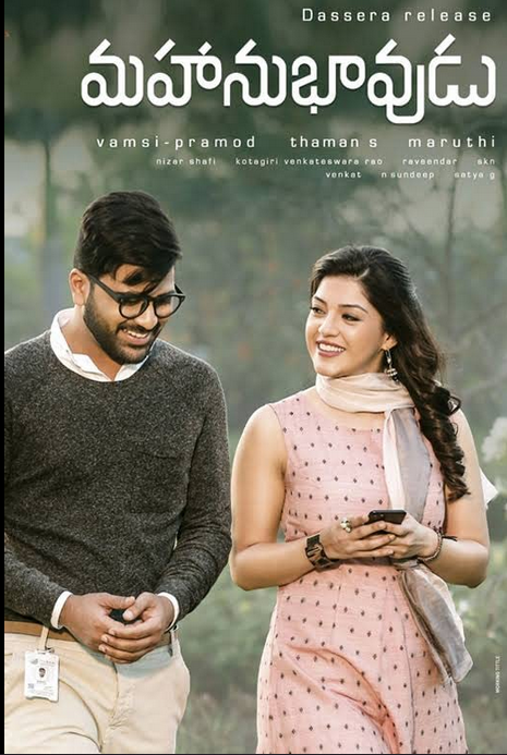 Uyarndha Manithan (Mahanubhavudu) 2021 Dual Audio UNCUT 660MB HDRip ESub Download