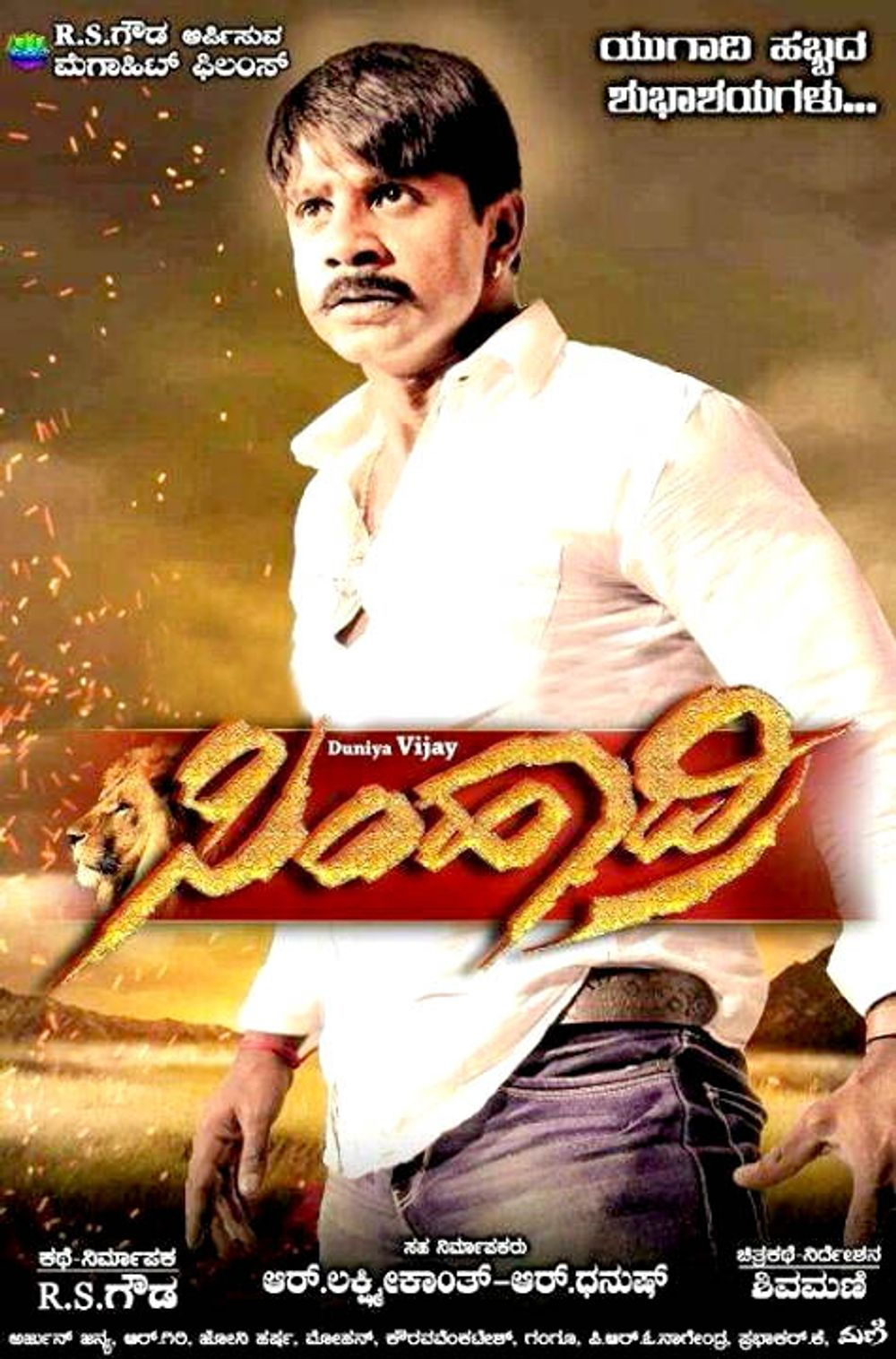 Simhadri 2021 Hindi Dubbed 720p HDRip 950MB Download