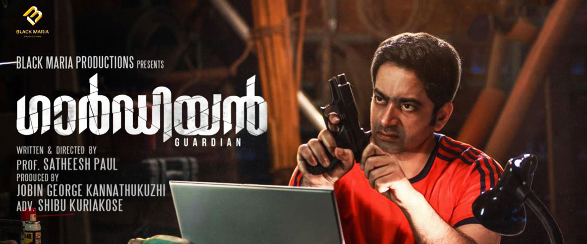 Guardian 2021 Malayalam 400MB HDRip Download