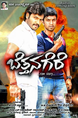 Aaj Ka Yughandhar (Bettanagere) 2021 Hindi Dubbed 480p HDRip 320MB Download
