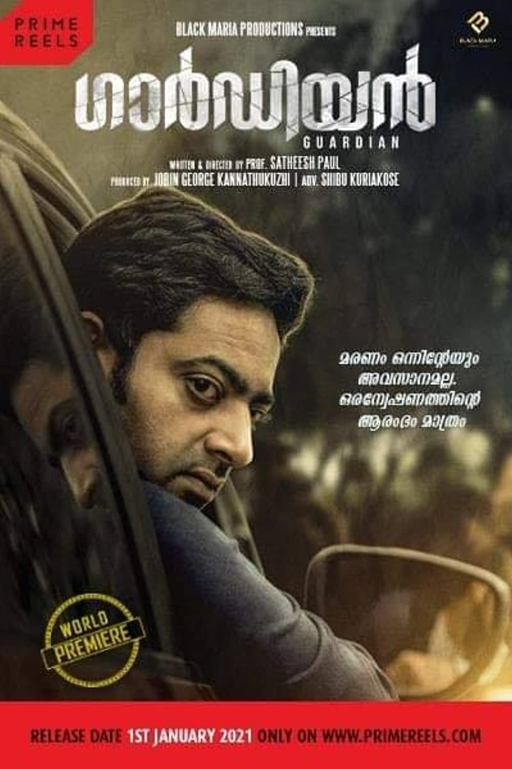 Guardian 2021 Malayalam 480p HDRip 400MB Download