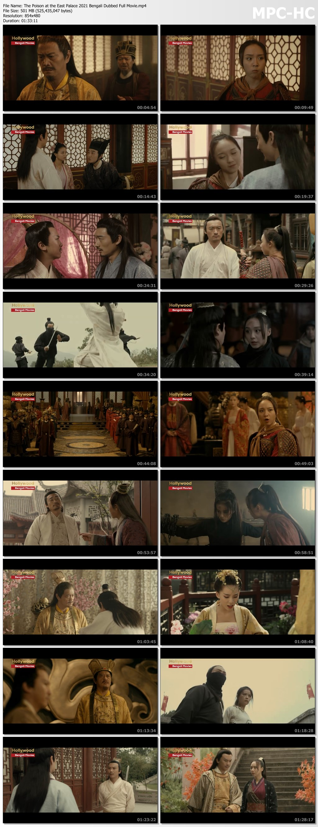 The Poison at the East Palace 2021 Bengali Dubbed Full Movie.mp4 thumbs