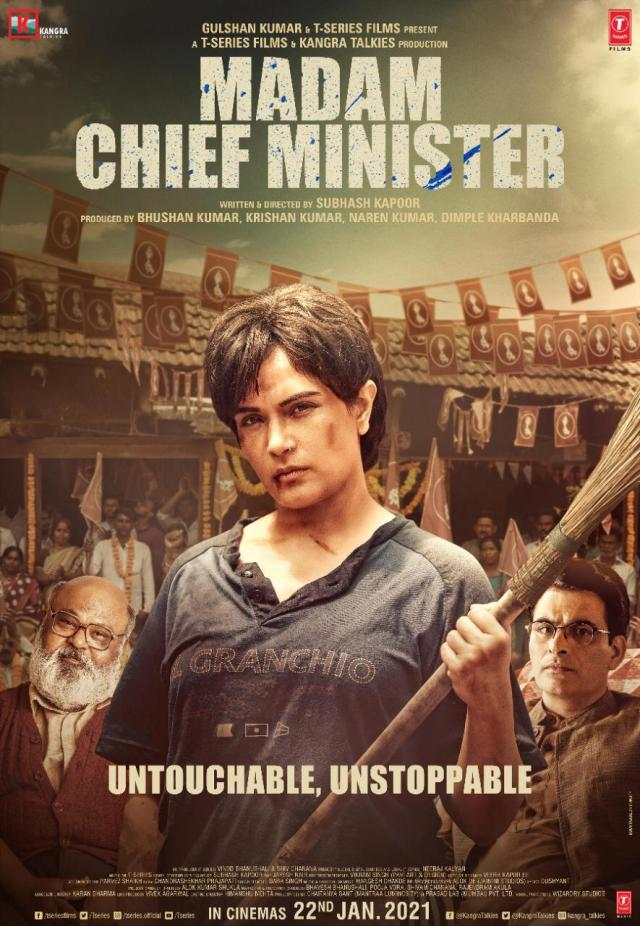 Madam Chief Minister (2021) Hindi Movie Official Trailer 1080p HDRip