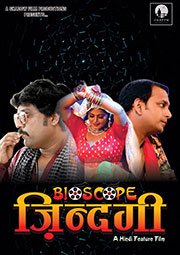 Bioscope Zindagi 2020 Hindi Movie 720p HDRip 800MB Download