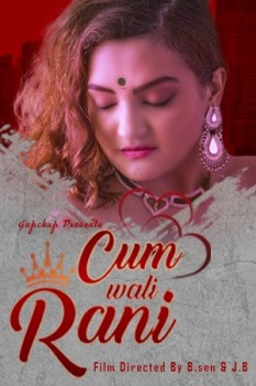 18+ Cum Wali Rani 2021 S01E01 Hindi Gupchup Web Series 720p HDRip 150MB Download