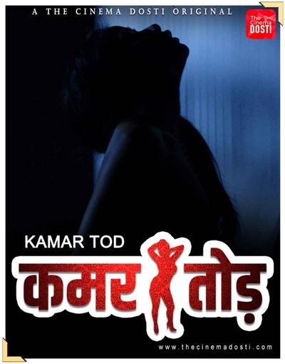 18+ Kamar Tod 2021 CinemaDosti Originals Hindi Short Film 720p UNRATED HDRip 120MB Download