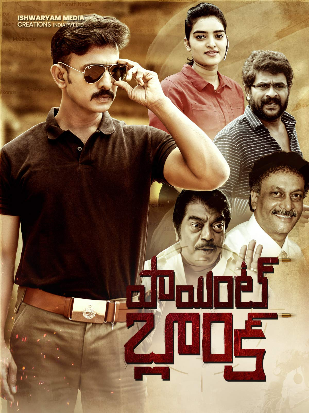 Point Blank 2021 Telugu 400MB HDRip Download