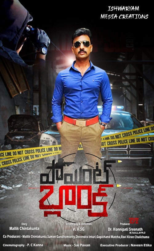 Point Blank 2021 Telugu 720p HDRip ESub 1.2GB Download