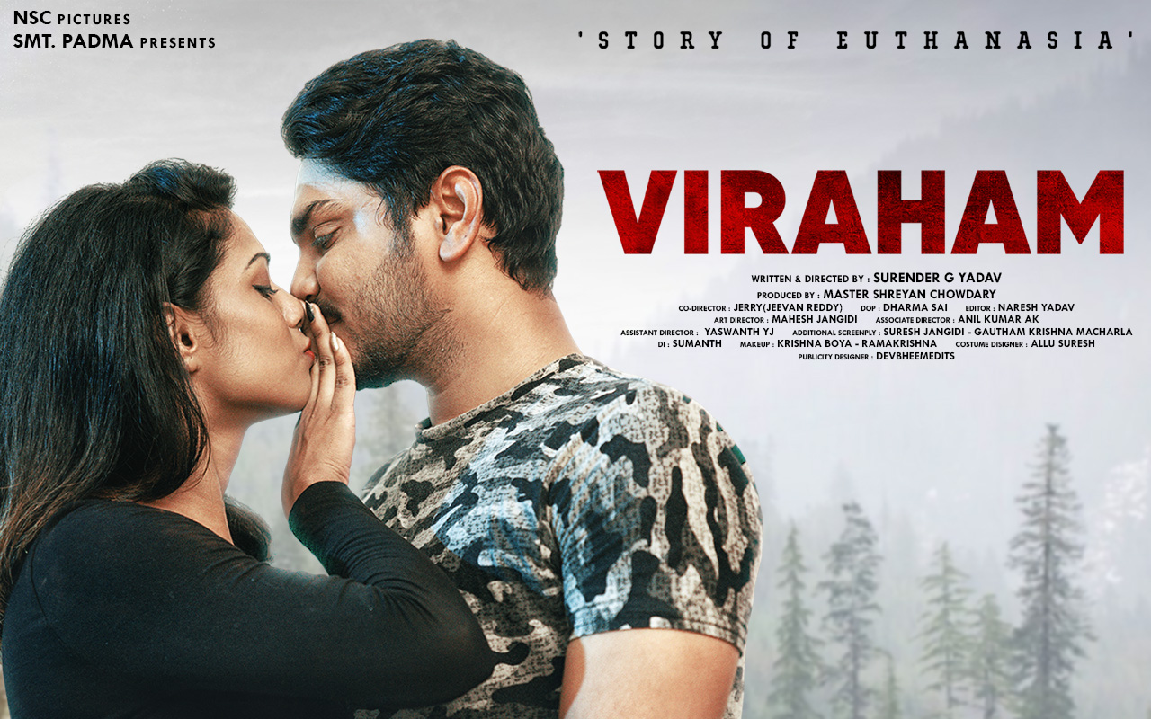 Viraham 2021 Telugu 1080p AMZN HDRip ESubs 615MB Download