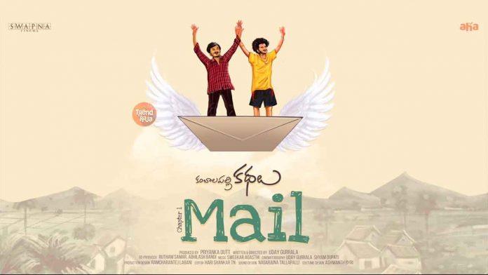 Mail 2021 Telugu 400MB HDRip Download