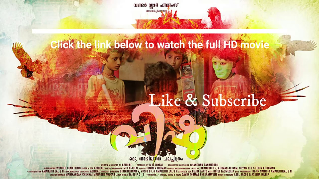 Vishu 2020 Malayalam 720p HDRip ESub 1GB Download
