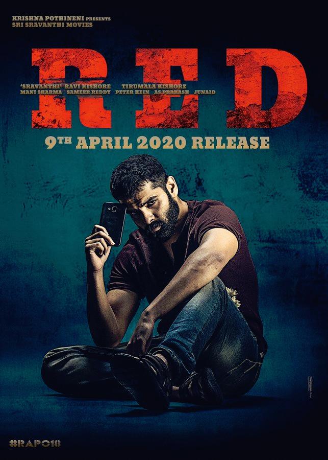 RED 2021 Telugu Full Movie 380MB PreDVDRip Download
