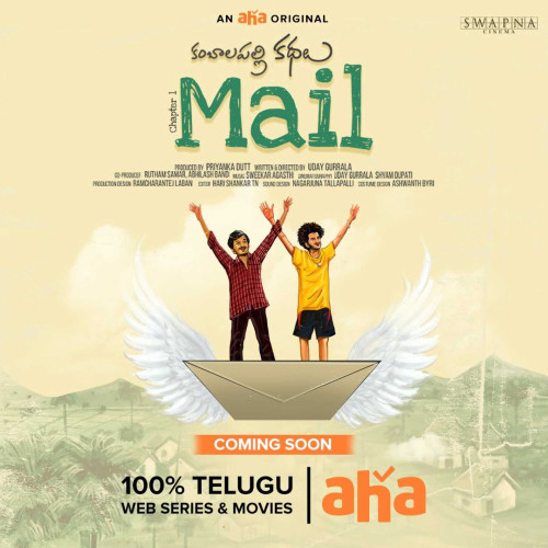 Mail 2021 Telugu 480p HDRip 400MB Download