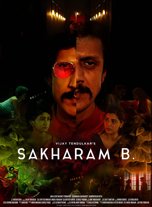 Sakharam B 2019 Hindi 320MB HDRip