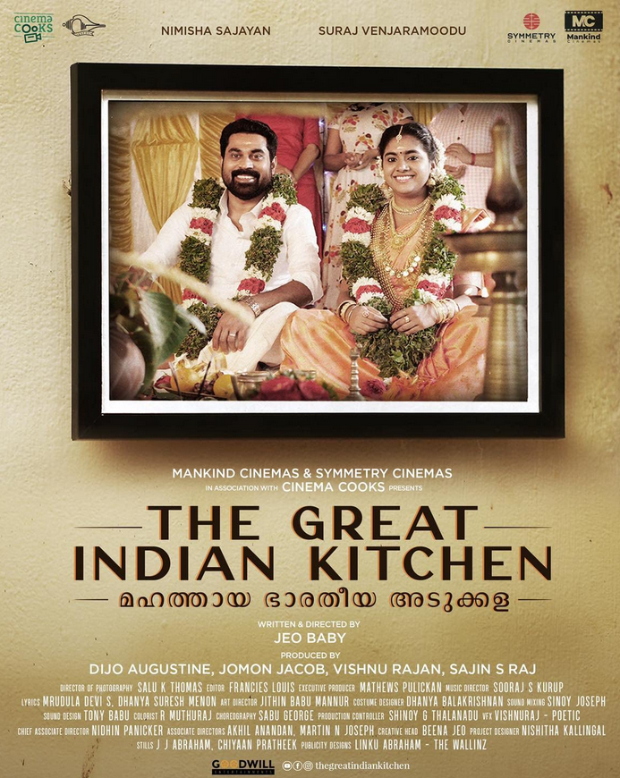 The Great Indian Kitchen 2021 Malayalam Full Movie 420MB HDRip ESub Download