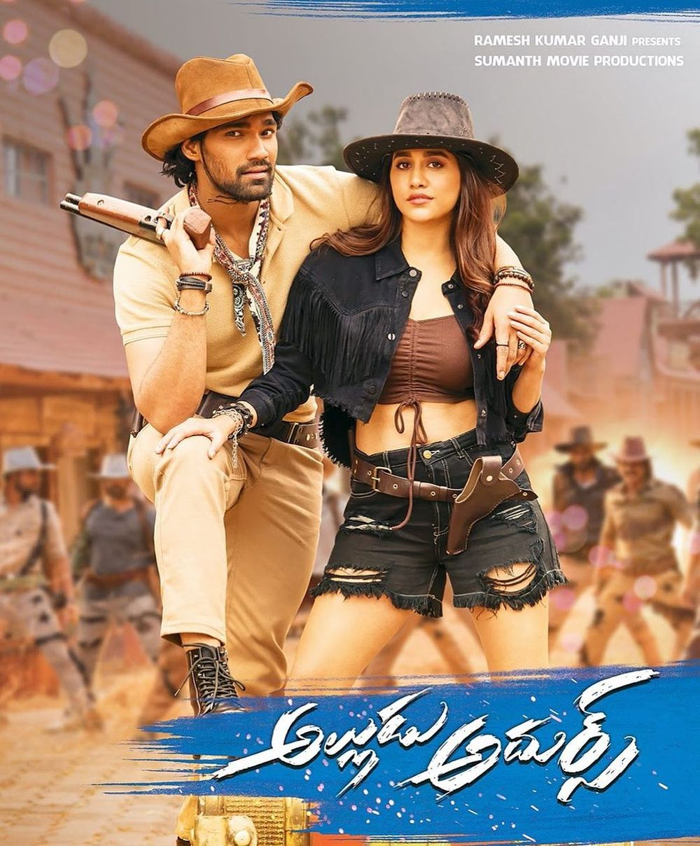 Alludu Adhurs 2021 Telugu Full Movie 380MB PreDVDRip Download