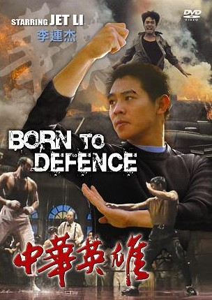 Born to Defense 1986 Hindi Dual Audio 300MB HDRip Download