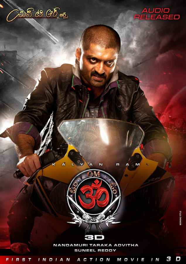 Om 3D 2021 Hindi Dubbed 720p HDRip 1.2GB Download