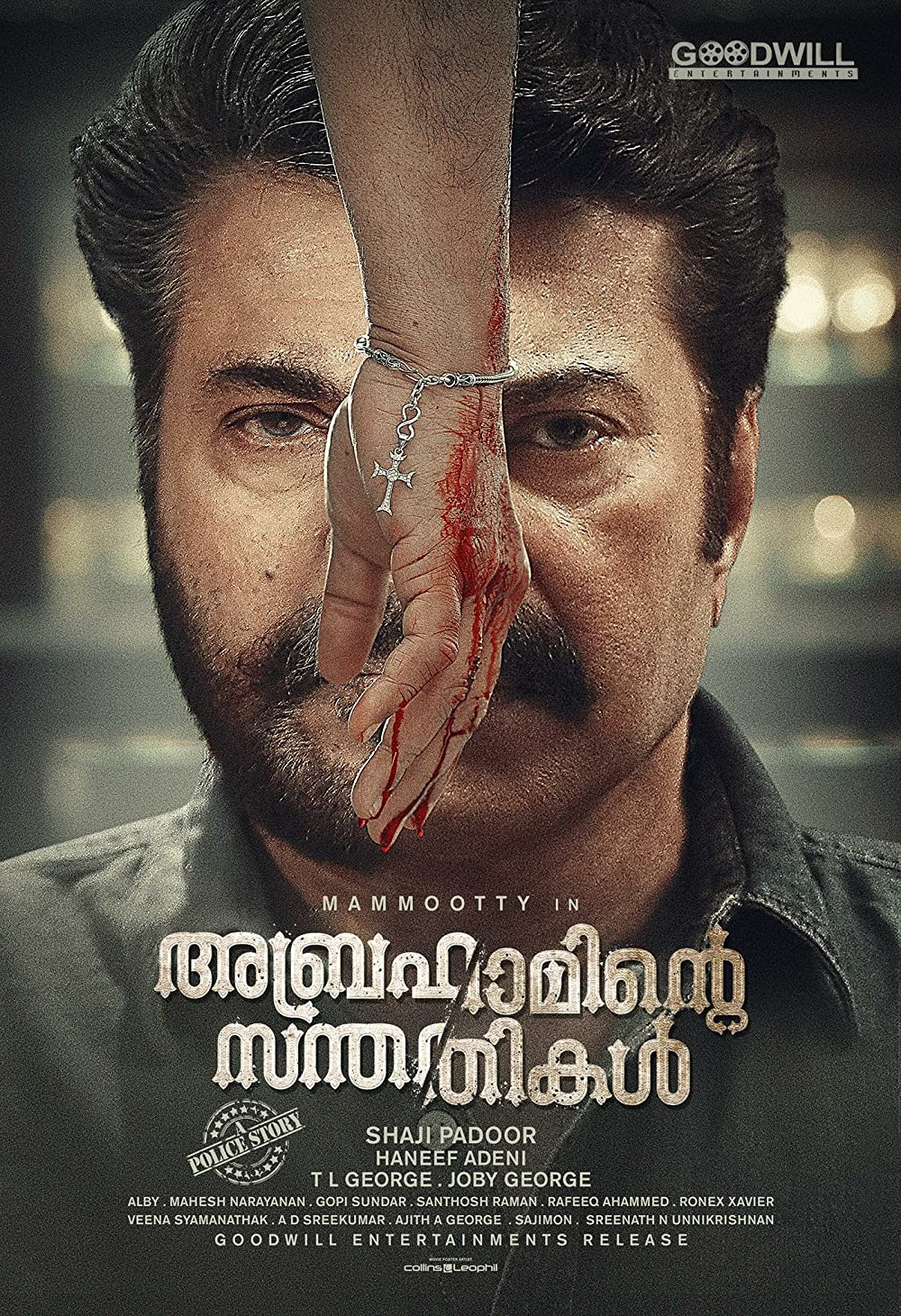 Abrahaminte Santhathikal (Babbar The Police) 2018 Hindi Dual Audio 480p UNCUT HDRip 450MB Download