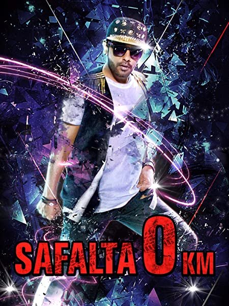 Safalta 0KM 2020 Gujrati 1080p HDRip ESubs 3GB Download