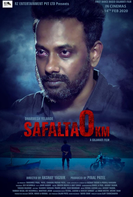 Safalta 0KM 2020 Gujrati Full Movie 450MB HDRip  ESub Download