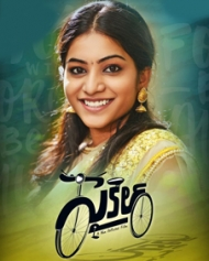 Cycle 2021 Telugu 400MB PreDVDRip Download