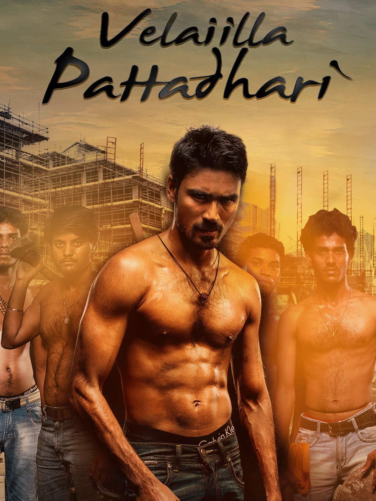 Velaiyilla Pattathari (VIP) 2014 Hindi Dual Audio 450MB UNCUT HDRip Download