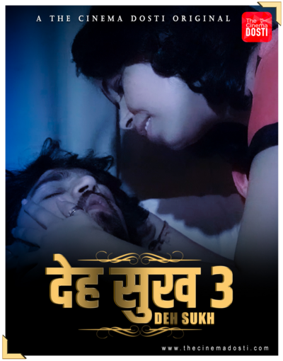 18+ Deh Sukh 3 2021 CinemaDosti Originals Hindi Short Film 720p UNRATED HDRip 120MB x264 AAC