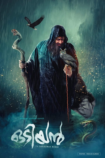 Odiyan (2018) UNCUT Hindi Dual Audio 720p | 480p HDRip x265 AAC 700MB | 400MB