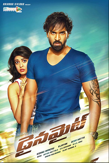 Dynamite (2021) Hindi Dubbed 720p HDRip x264 800MB
