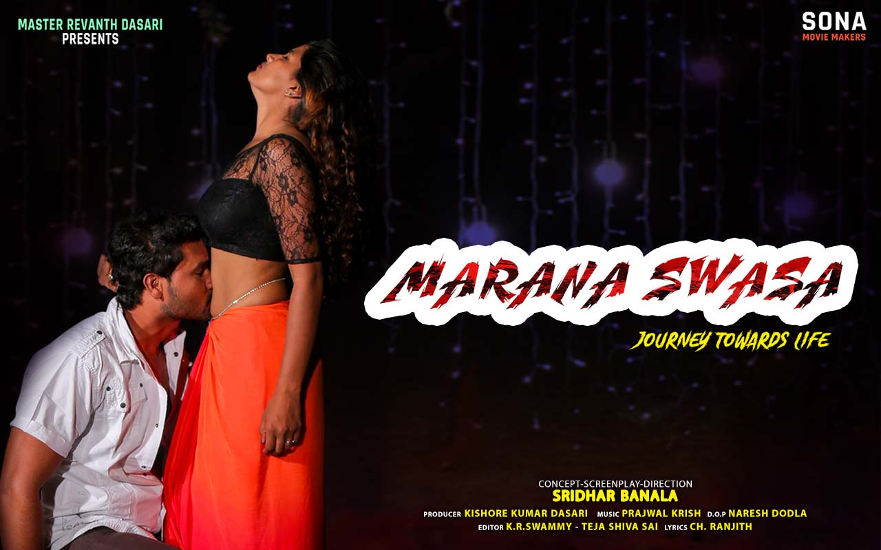 Marana Swasa 2021 Telugu 410MB HDRip ESub Download