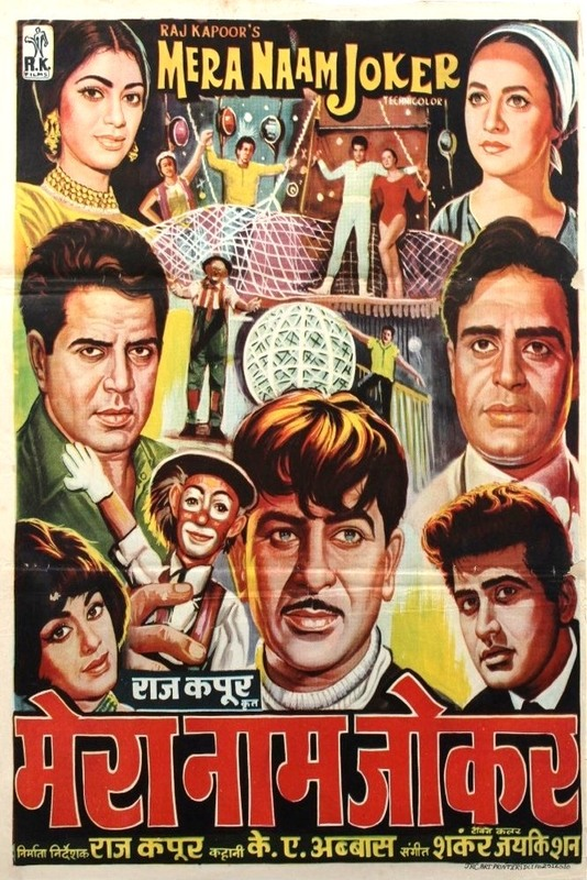 Mera Naam Joker 1970 Hindi 800MB HDRip ESubs Download
