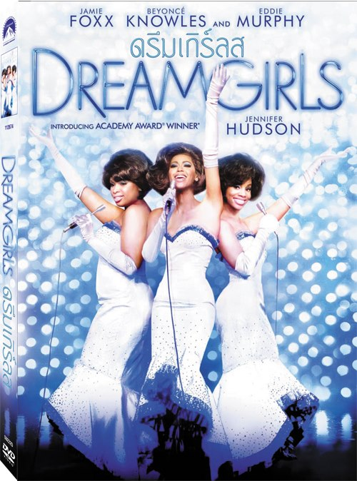 Dreamgirls 2006 Hindi Dual Audio 500MB BluRay Download