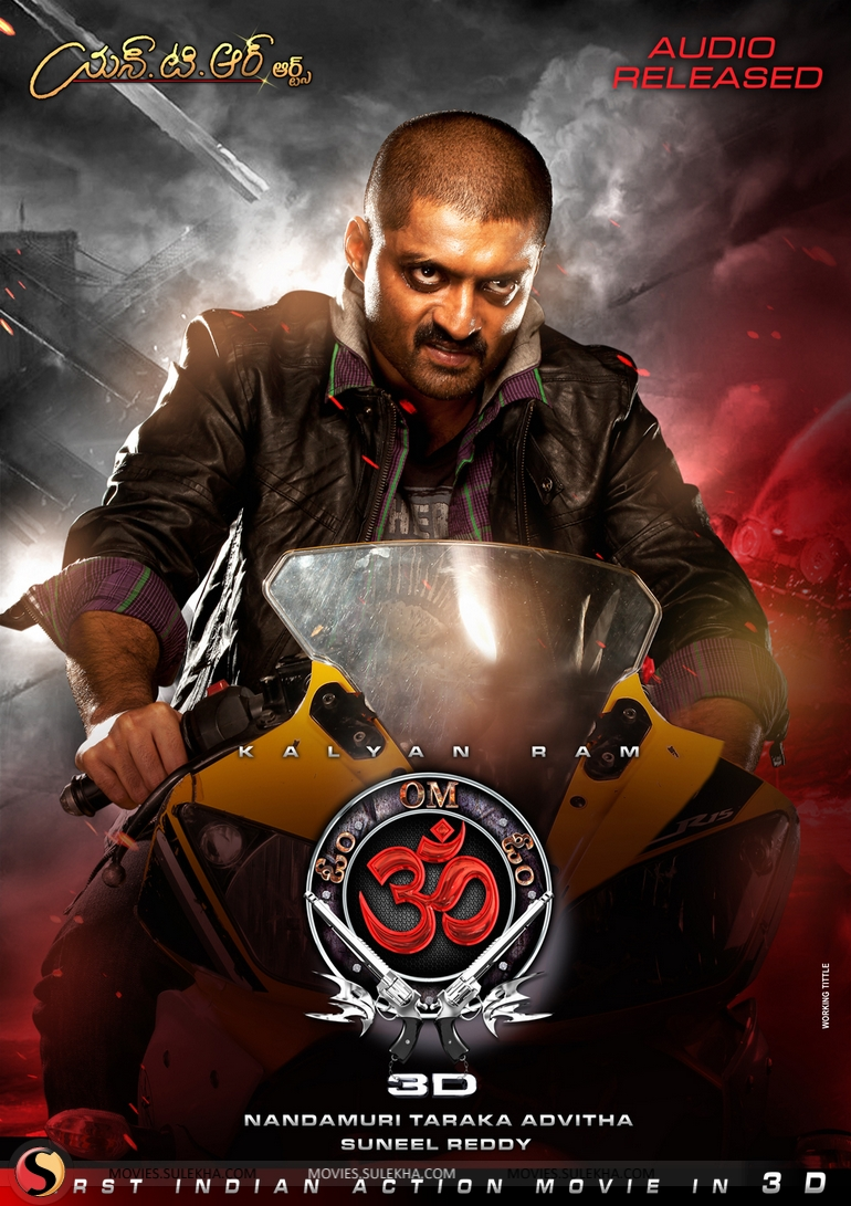 OM 3D 2021 Hindi Dubbed 300MB HDRip Download