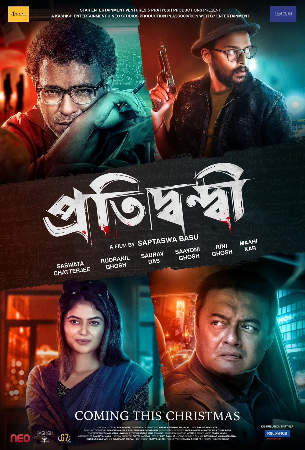 Pratidwandi 2021 Bengali Movie 720p HDRip 900MB x264 MKV *Exclusive*