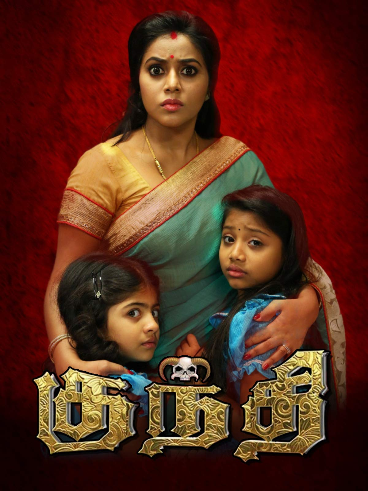 Kunthi 2021 Tamil 400MB HDRip ESub Download