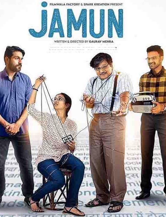 Jamun (2021) Hindi Full Movie 480p HDRip x264 ESubs 400MB